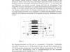 DL9AH HEXFET HF eindtrap bouwbeschrijving 17