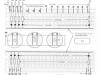 DL9AH HEXFET HF amplifier overzicht 18